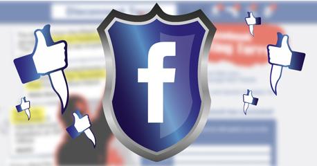 מחוץ לקופסא פייסבוק