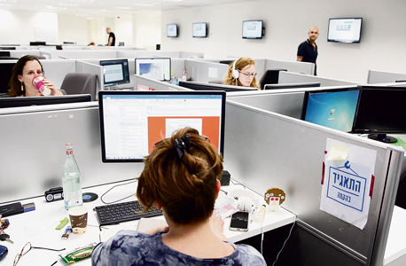 משרדים התאגיד, צילום: אוראל כהן