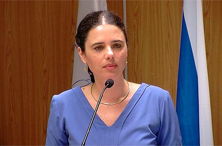 שרת המשפטים, איילת שקד. ממונה על בתי המשפט למשפחה