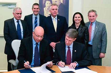 הסכם לשיתוף פעולה בין קבוצת שטראוס ל וירג'יניה
