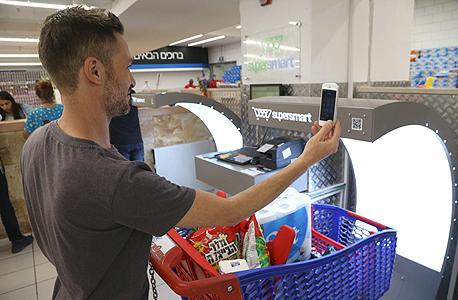 מערכת סופרסמארט. הלקוחות עדיין נרתעים מעמדות שירות עצמי , צילום: שאול גולן