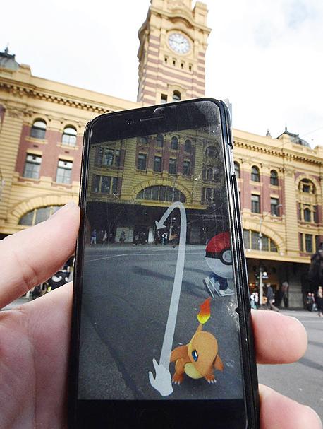 אפליקציית פוקימון גו, צילום: אי פי איי