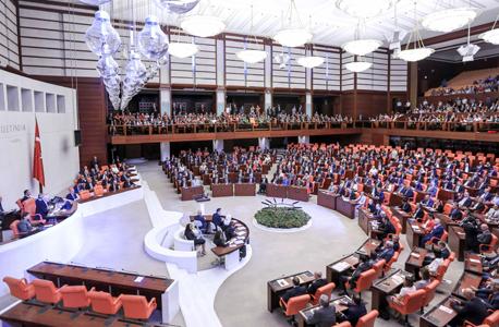 הפרלמנט הטורקי בישיבתו המיוחדת, לפני זמן קצר, צילום: אי פי איי