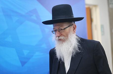 יעקב ליצמן שר הבריאות, צילום: אלכס קולומויסקי