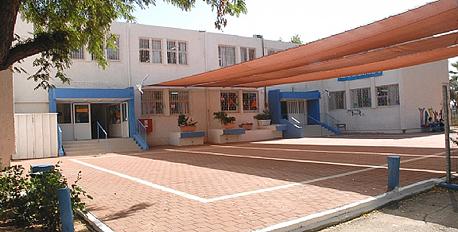 בית אקשטיין