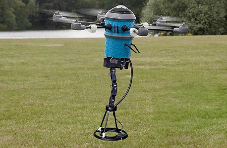 Mine Kafon Drone. מאתר ומסמן