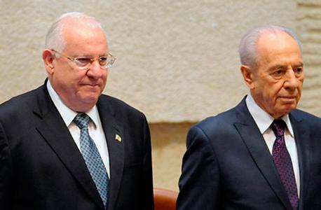 מימין שמעון פרס ו ראובן ריבלין, צילום: אי פי איי