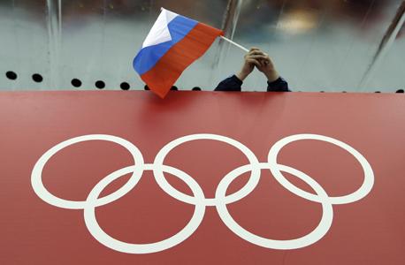 דגל רוסיה סמל אולימפי אולימפיאדה סמים בספורט, צילום: איי פי