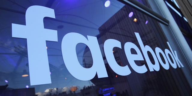"""ביקורת על הקנס לפייסבוק: """"עקיצת יתוש. בדיחה מביכה. מתנת חג מולד"""""""