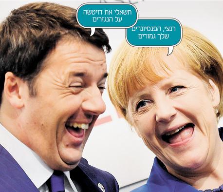 קנצלרית גרמניה אנגלה מרקל וראש ממשלת איטליה מתאו רנצי, צילום: איי אף פי