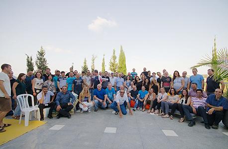 עובדי מרכז הפיתוח של ARM בישראל