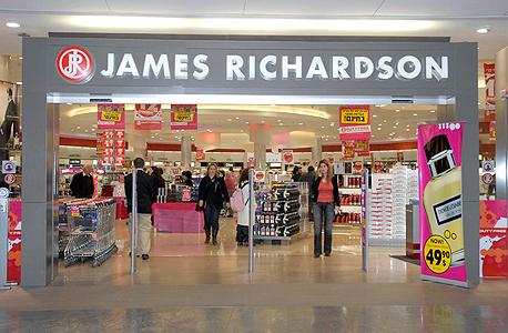 """חנות ג'יימס ריצרדסון בנתב""""ג. המלאי נרכש בחו""""ל ולא ניתן להחזירו לספקים"""