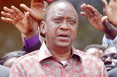 נשיא קניה אוהורו קניאטה
