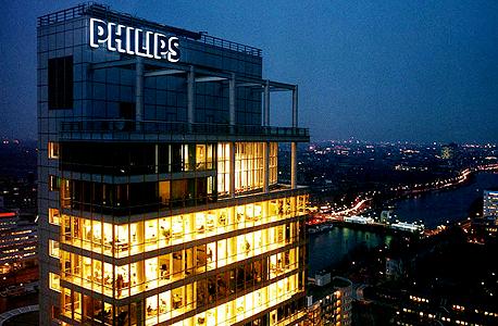 מטה פיליפס באמסטרדם, צילום: Philips
