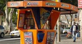 דוכן הימורים נפעל הפיס, צילום: ערן גרנות