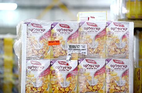 קורנפלקס של אלופים תלמה יוניליוור זיהום, צילום: ישראל יוסף