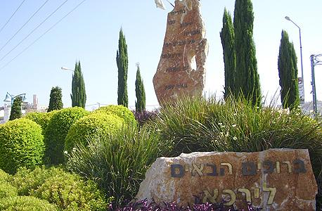 """הכניסה לירכא - כפר דרוזי, צילום: ד""""ר אבישי טייכר"""