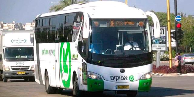 קנס של 1.6 מיליון שקל על חברת האוטובוסים אפיקים על זיהום אוויר