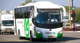 אוטובוס של אפיקים, צילום: youtube