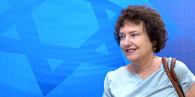 נגידת בנק ישראל קרנית פלוג, צילום: אוהד צויגנברג