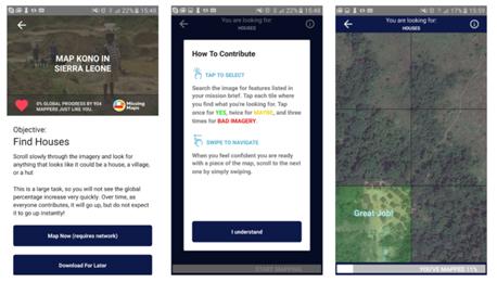 אפליקציה MapSwipe סיוע הומניטרי 2, צילום: MapSwipe