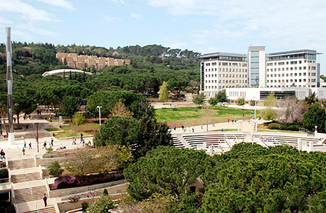 Technion University campus in Haifa. Photo: Technion