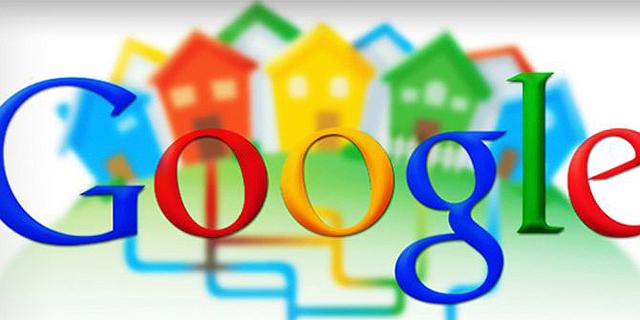 האיחוד האירופי מחנך את גוגל