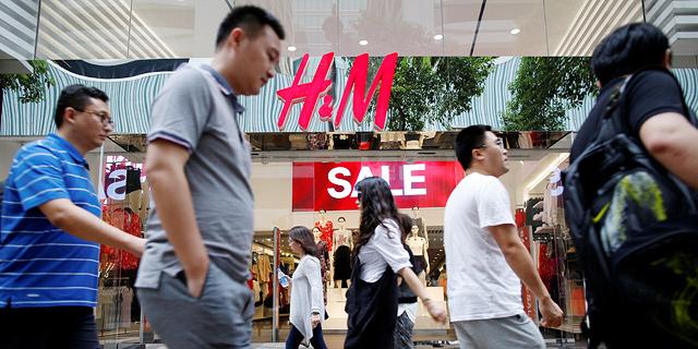 H&M בהונג קונג, צילום: רויטרס
