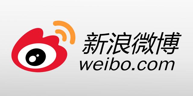 אפליקציית Weibo, צילום: itunes