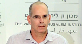 ארז קמיניץ המשנה ליועץ המשפטי לממשלה, צילום מסך: Youtube.com