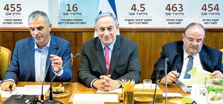 אינפו מימין אריה זוהר בנימין נתניהו ו משה כחלון בישיבת הממשלה בנושא התקציב, צילום: אמיל סלמן