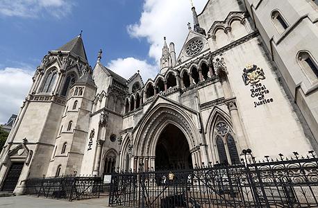 בית המשפט הגבוה של לונדון