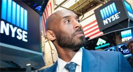 קובי בראיינט, צילום: @NYSE