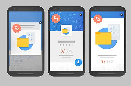 גוגל פרסומות מובייל, צילום: Google