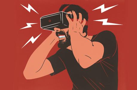 איור טכנולוגי מציאות מדומה, איור: יונתן פופר