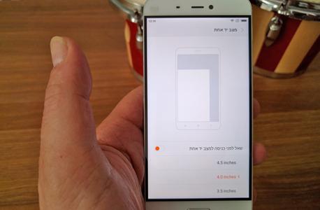 שיאומי MI5 סמארטפון, צילום:רפאל קאהאן