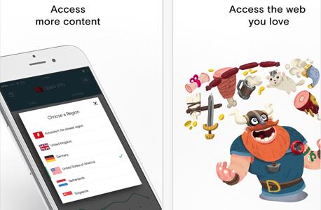 אפליקציה אופרה VPN Opera, צילום מסך: itunes