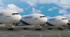 אל על בואינג 777 שמות מטוסים, צילום: אל על