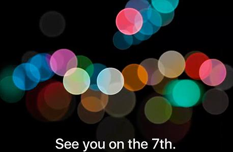 הזמנה לאירוע חשיפת האייפון החדש של אפל