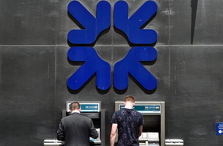 סניף של הבנק בלונדון