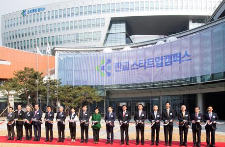 טקס ההשקה של קרן יוזמה קוריאה בפאנגיו במרץ האחרון. הממשלה מצפה שהיא תאפשר את הקמתם של יותר מ־1,000 סטארט־אפים חדשים