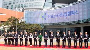 טקס ההשקה של קרן יוזמה בקוריאה