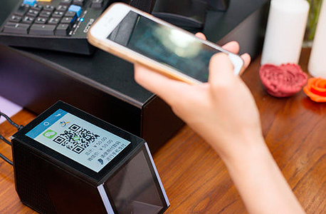 הארנק הסלולרי של WeChat בפעולה