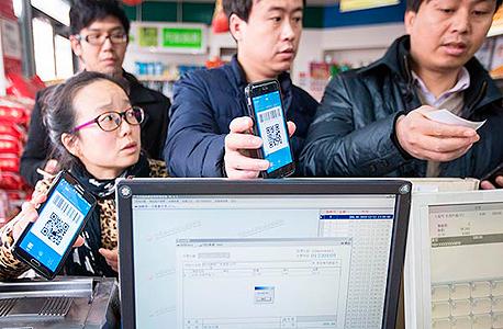 אפליקציה alipay  תשלומים בסלולר, צילום: צ'יינה דיילי