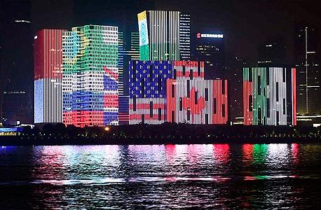 העיר האנגג'וֹאוּ במזרח סין שם תתקיים פגסת מנהיגי ה-G20