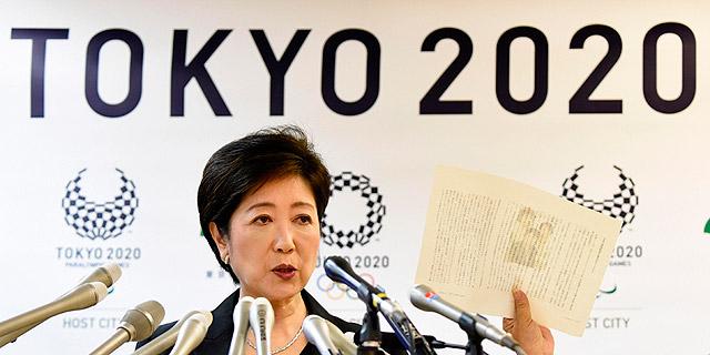 יוריקו קויקה. עלות אולימפיאדת לונדון ב-2012 שולשה לעומת ההערכות בהצעה מ-6.5 מיליארד דולר ל-19 מיליארד דולר, צילום: איי אף פי