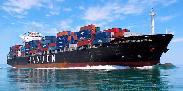 אוויר לנשימה: הגנה זמנית מפני נושים לחברת הספנות השביעית בגודלה בעולם