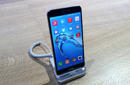 וואווי נובה סמארטפון 1, צילום: youtube