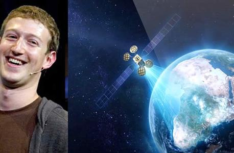 מארק צוקרברג פייסבוק עמוס 6 חלל