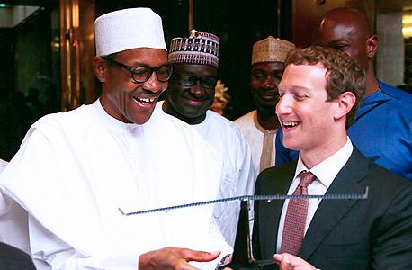 מארק צוקרברג ו נשיא ניגריה מוחמדו בואחרי, צילום: איי אף פי